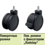 LKDB-POV